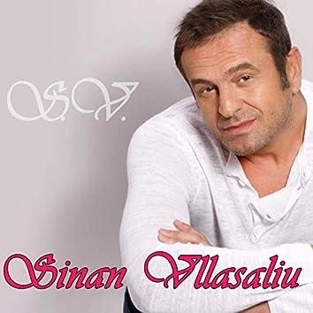 Luj Kosovare (Live)