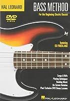 Hal Leonard Bass Method Beginner's Pack [DVD] [Import]