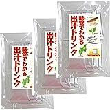 味覚でわかる出汁ドリンク 3袋セット【アルミ分包4g 国産の鰹節・昆布・煮干し・緑茶粉末】