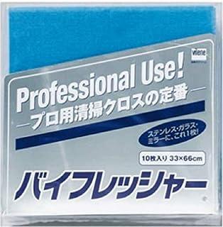 バイリーンクリエイト 高性能ワイピングクロス バイフレッシャー 10枚 (ブルー)
