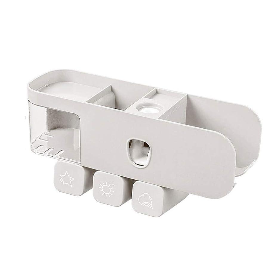 動くバングラデシュ船尾壁掛け式歯ブラシホルダー パンチフリー多機能歯磨き粉歯ブラシラック浴室壁掛け歯ブラシホルダーヘアドライヤーラック 電動歯ブラシ置き (Color : White)