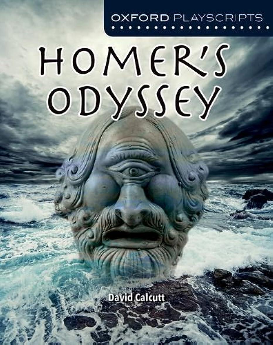 解き明かすおとなしいドットHomer's Odyssey (Dramascripts)