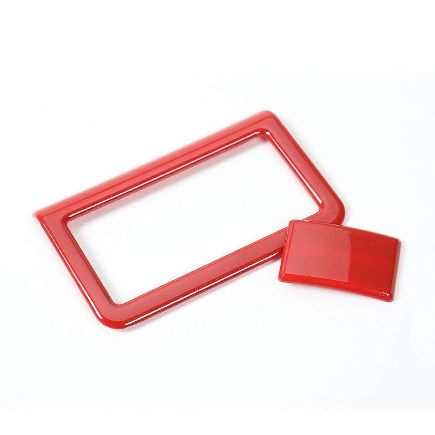アジア顕現ロッドJicorzo - Car-styling Fog Light Lamp Switch Adjust Cover Trim Frame Interior Chrome ABS Stickers For Suzuki Jimny 2007-15 Car Accessories [Red]