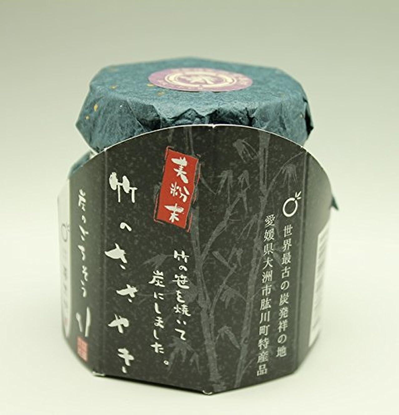 記念碑的な合併環境竹のささやき 30g 竹炭パウダー 食用 笹の炭 伊勢神宮奉納商品 食べる炭 30g