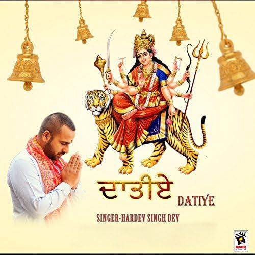 Hardev Singh Dev