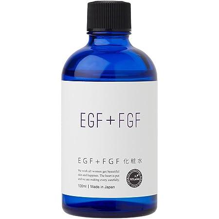 EGF+FGF化粧水 (ハッピーローションEF)100ml 通常ボトル| 日本製 ViLabo(ビラボ)正規品