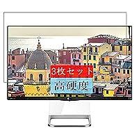 3枚 Sukix フィルム 、 LG 27MP77 / 27MP77HM-P / 27MP77SM 27インチ ディスプレイ モニター 向けの 液晶保護フィルム 保護フィルム シート シール(非 ガラスフィルム 強化ガラス ガラス )
