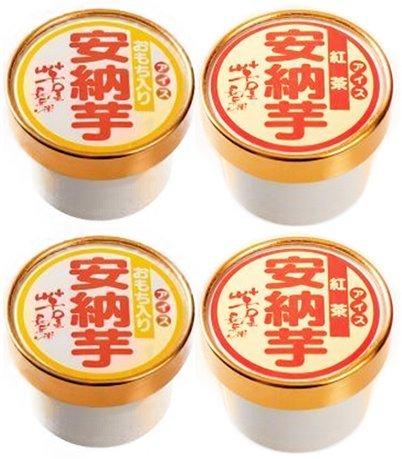 お芋のアイス 安納芋アイス(紅茶)・安納芋アイス(おもち) 各2個 ×1セット コウヤマ 熊本発の新しいひんやりスイーツ お芋の旨みと風味をいかした濃厚なアイスクリーム