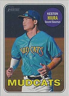 2018 Topps Heritage Minors - Keston Hiura - MUDCATS - SP SHORT PRINT - Milwaukee Brewers Prospect Baseball Rookie Card RC #219
