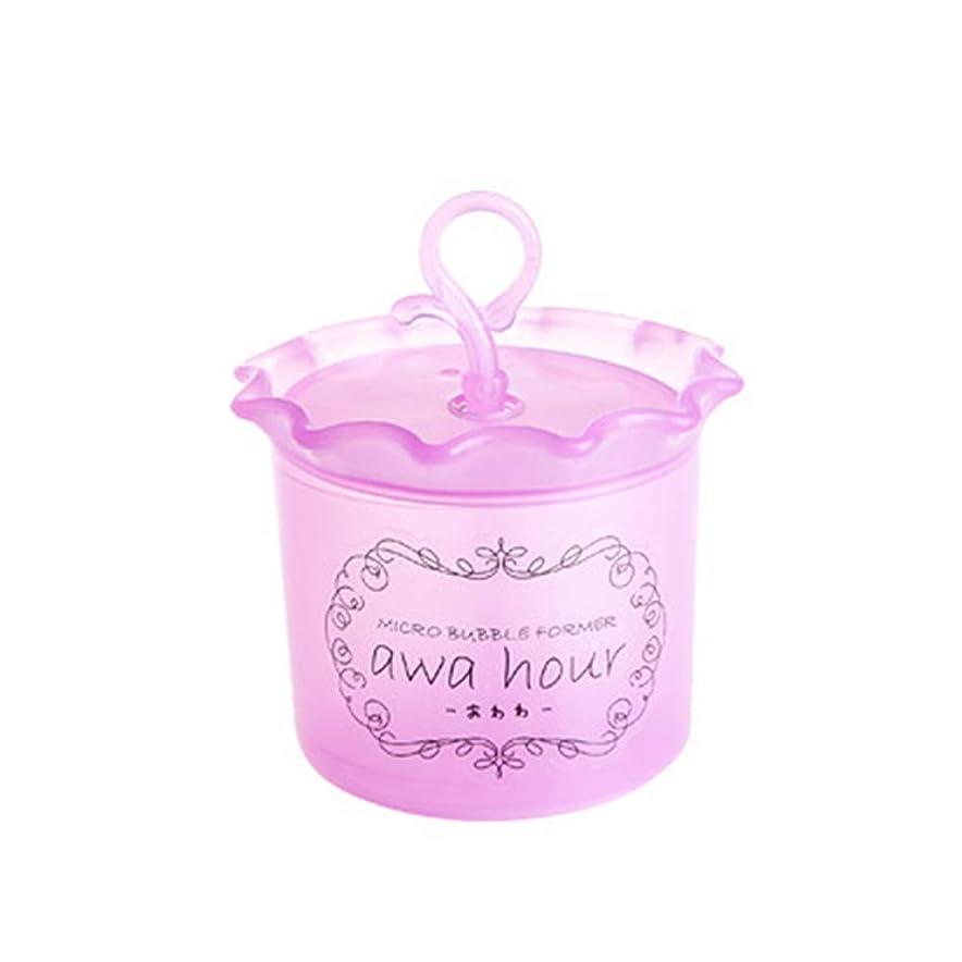 美容師農学ブリッジhamulekfae-化粧品綺麗ファッションスキンケア美容フェイシャルクレンザー発泡カップメーカーボトルデバイスツール - ピンク