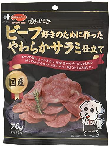 ビタワン 犬用おやつ やわらかサラミ仕立て ビーフ 70g×3個 (まとめ買い)