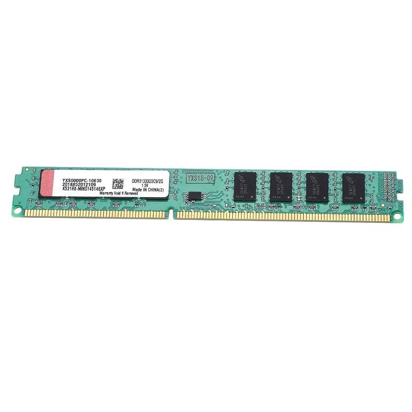 DDR3メモリ2GB RAM、DDR3 2GB完全互換1333MHzメモリRAM PC-10600デスクトップPC用240ピンメモリモジュール