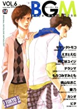 BGM VOL.6―Boys Guys Mens (MARBLE COMICS)