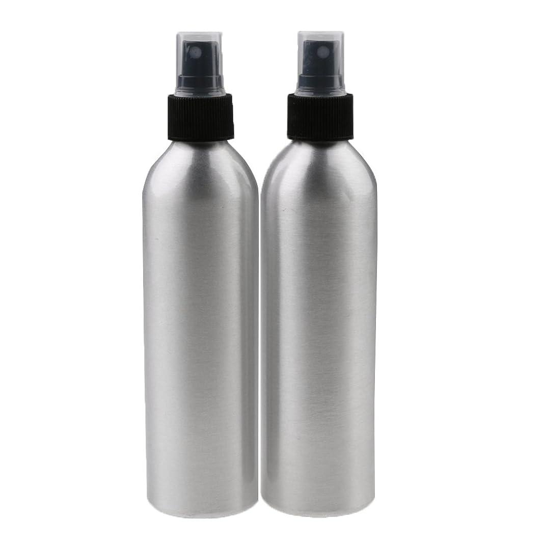 腰住む苦情文句Lovoski 2個入り 旅行 アルミ ミスト スプレー 香水ボトル メイクアップ スプレー アトマイザー 香水瓶 携帯用 軽量 便利  全4サイズ - 250ml