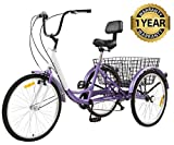Sibosen Adult Tricycle 7 Speed, Adult Tricycles Trikes with 24/26 Inch Wheel Bikes, 3-Wheeled Bikes for Seniors Men Women Featuring Low Step-Through Frame/Full Fenders/Backrest Seat/Folding Basket