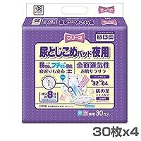 第一衛材 フリーネ 尿とじこめパッド夜用(吸収量8回分) 30枚×4(120枚) DSK-134