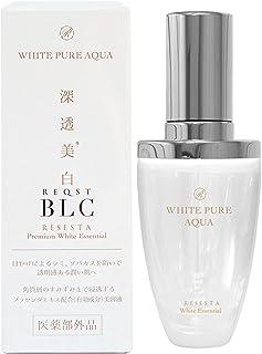 [Amazon限定ブランド]医薬部外品 WHITE PURE AQUA 美白 美容液 透明感 シミ くすみ 日焼け ニキビ跡のケア 30ml