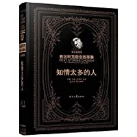 Hitchcock suspense stories: Informed too many people (hardcover Collector's Edition)(Chinese Edition)