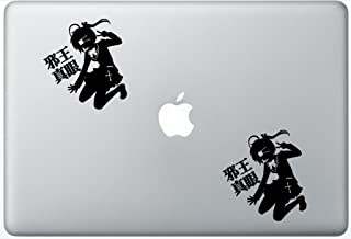 Chuunibyou Demo Koi Ga Shitai Rikka Takanashi Character ArcDecals78601608 Set Of Two (2x) , Decal , Sticker , Laptop , Ipad , Car , Truck
