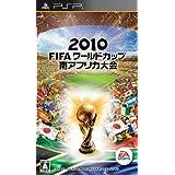 2010 FIFA ワールドカップ 南アフリカ大会 - PSP