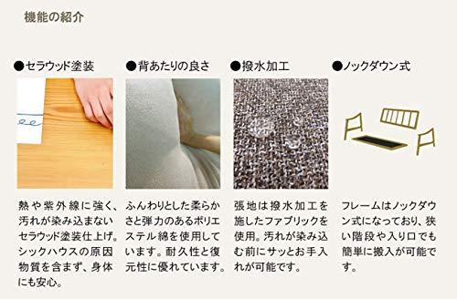 シギヤマロクサー2.5Pソファ撥水加工カバー組み立て式肘付きゆったりおしゃれオークソファー幅160cm(ライトブラウン-ブラウン)