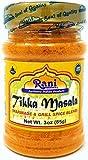 Rani Tikka Masala 3 oz (85 g)
