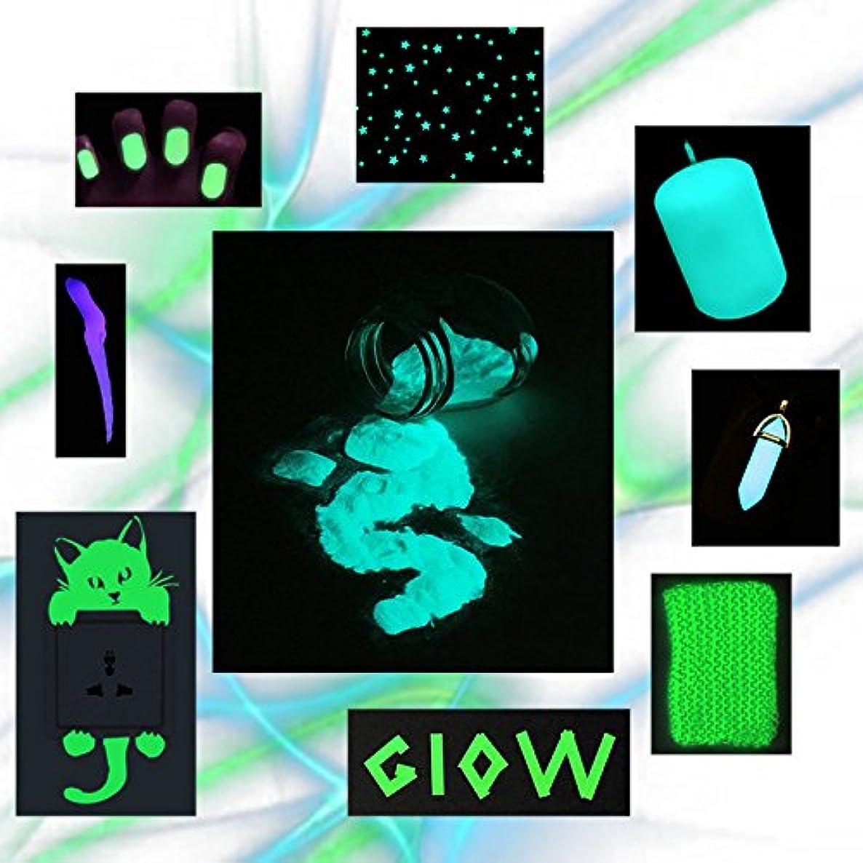 50g Glow-in-The-Dark Powder ~ Crafts ~ Glowing Pigment ~ Violet Green Blue Aqua (Aqua)