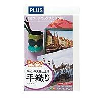 プラス インクジェット用紙平織り仕上げ A4 IT-326V 45-289