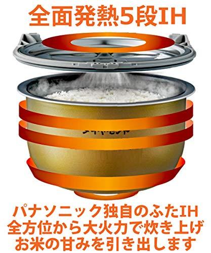 パナソニック(Panasonic)『炊飯器ダイヤモンド竈釜(SR-SZ100-K)』