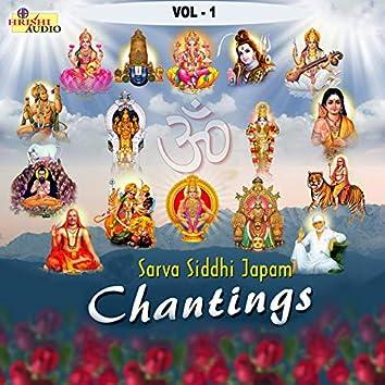 Sarva Siddhi Japam Chantings, Vol. 1