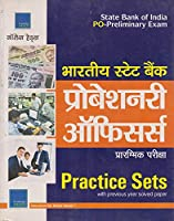 KNOWLEDGE HEADS BHARTIYA STATE BANK PROBASENARY OFFICERS PRAMBIK PARIKSHA PRACTICE SETS WITH PREVIOUS YEAR SOLVED PAPER