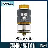 iJoy (アイジョイ) コンボアールディーティーエーツー COMBO RDTA 2 爆煙 RBA RDA ボトムフィーダー 電子タバコ (ガンメタル)