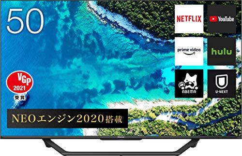 『ハイセンス 50V型 4Kチューナー内蔵 液晶 テレビ 50U7F ネット動画対応 3年保証』の1枚目の画像