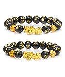 2 Pcs Pi Xiu Bracelet Feng Shui Black Obsidian Wealth Bracelet for Women Men Adjustable Elastic (Single Pixiu with 2 Gold beads, 12mm bead)