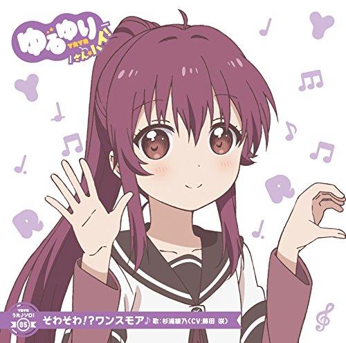 Yuru Yuri Uta Solo! 05