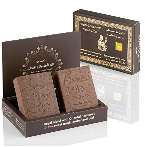 Set de jabones Shaylj Alkar 2 x 100g (=200g) Mezcla Real con Perfumes Orientales: Almizcle dulce aromático, ámbar y Oud