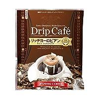 澤井珈琲 コーヒー 専門店 1分で出来るコーヒー専門店のリッチヨーロピアン 70杯分入り ドリップバッグ セット