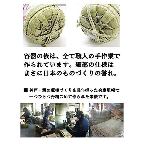 【米俵】京都丹後産コシヒカリ5kg米寿祝い