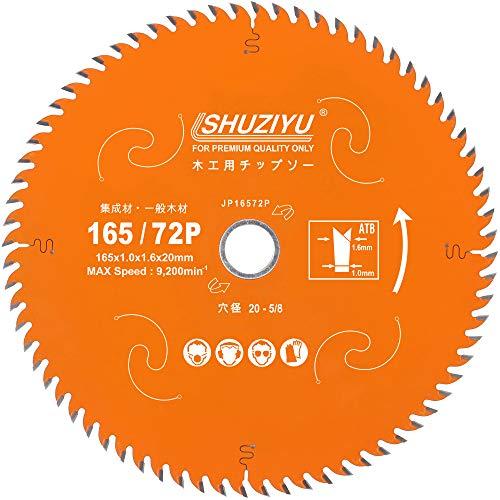 LSHUZIYU, 165mm 72T, Thin Kerf 1.6mm. Centre hole 20mm with 15.88mm Washer. Wood Cutting Circular Saw Blade, For MAKITA HIKOKI MILWAUKEE BOSCH DEWALT Cordless Saw.