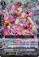 カードファイト!! ヴァンガード V-EB11/008 From CP フィナ RRR
