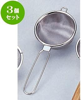 3個セット 18-8ハイテック茶こし(タタミ織200メッシュ) [中6.5cm 40g] 【厨房用品】   料亭 旅館 和食器 飲食店 おしゃれ 食器 業務用