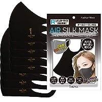 ASM-10R-BLK ミオナ エアーシルクマスク MIONA AIRSILKMASK UVカット 紫外線対策 伸縮素材でお顔にフィット 飛沫防止 耳が痛くなりにくい 個包装 低ホルムアルデヒド商品 (レギュラー(男女兼用), ブラック 10枚セット)