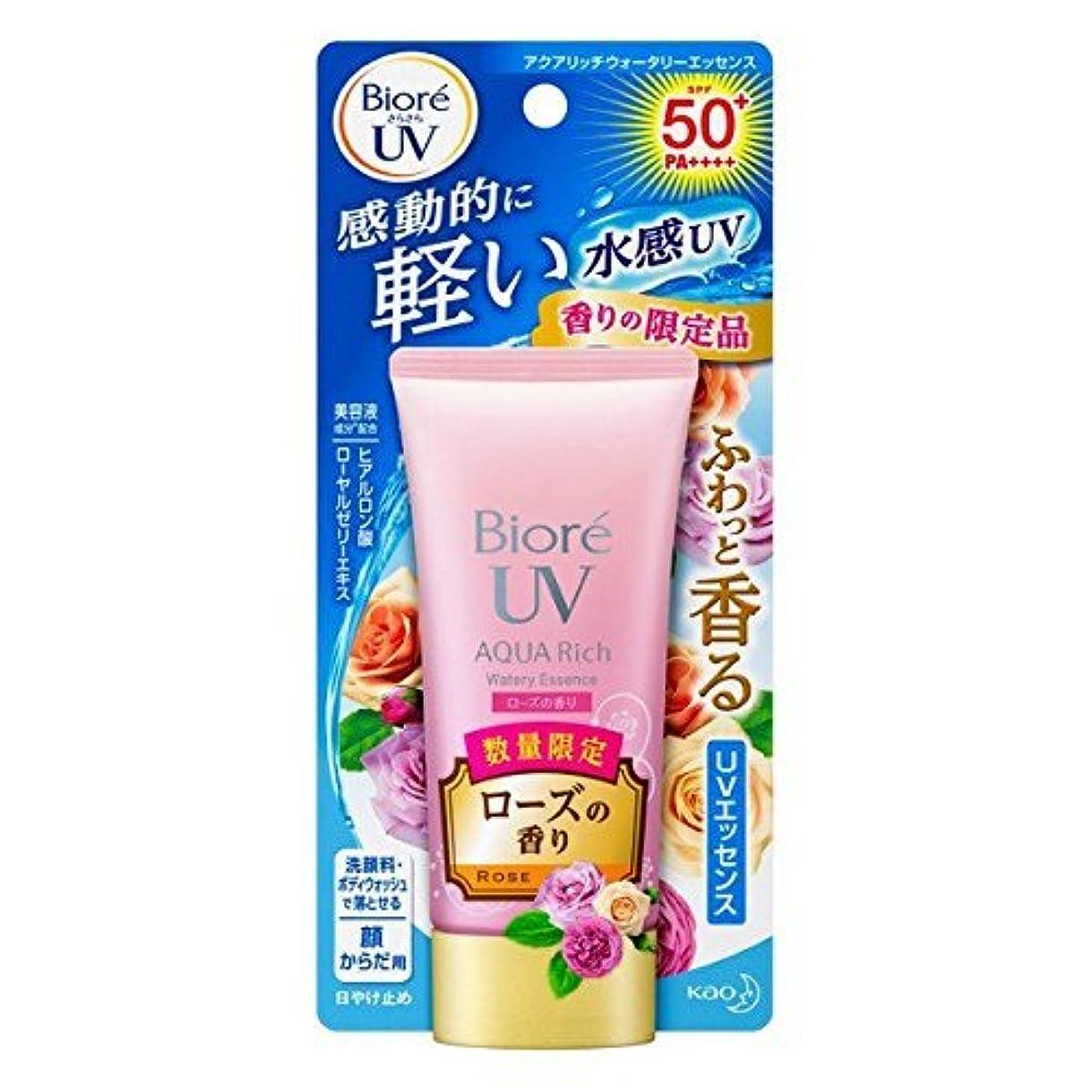 血まみれの岸細菌【数量限定】ビオレ さらさらUV アクアリッチ ウォータリーエッセンス ローズの香り SPF50+ PA++++ 50g