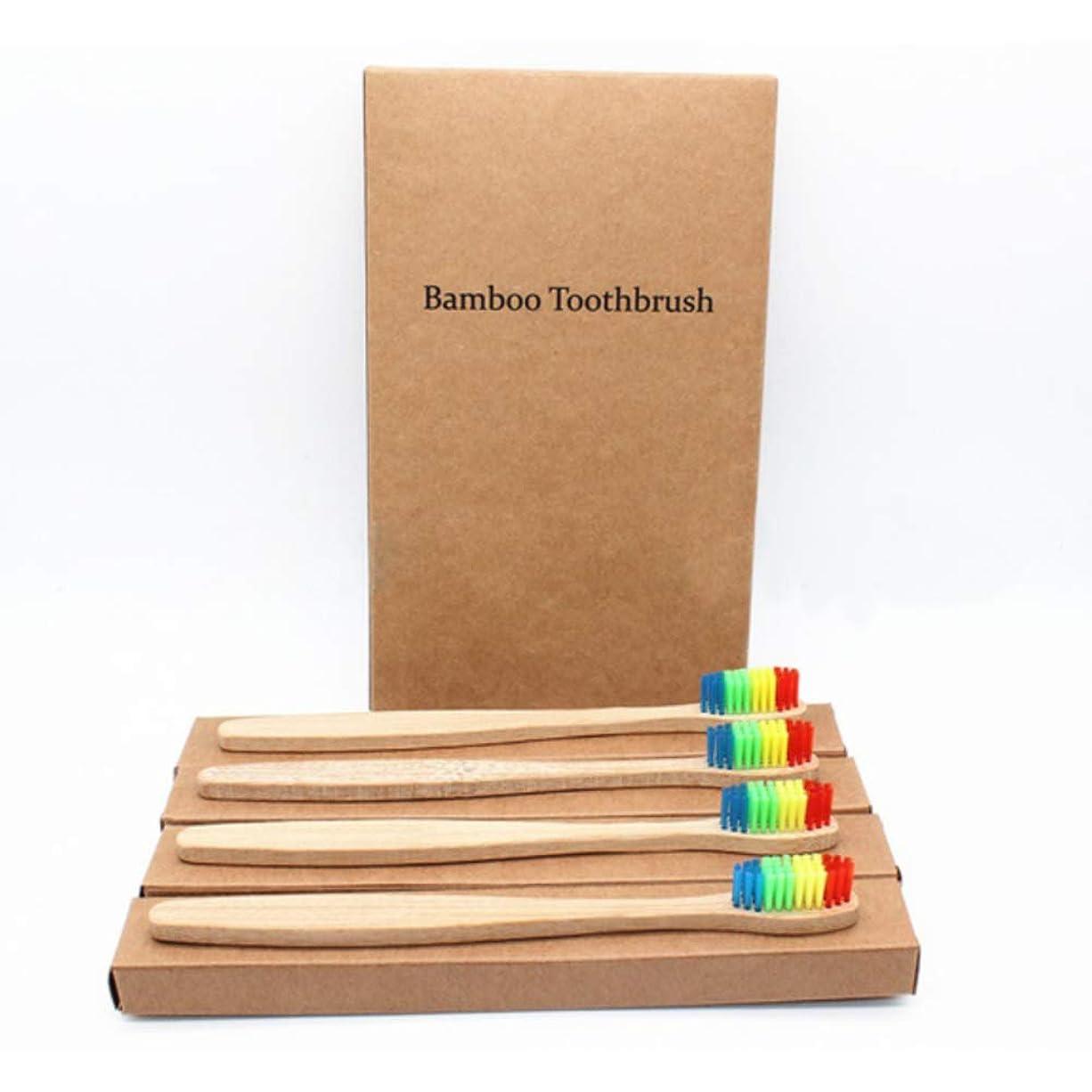 不公平シャンパンスカルクSelltoJP [4 PCS] カラフルな剛毛ヘッド竹歯ブラシ自然のために良い健康的な木製の虹色のオーラルケアソフト剛毛 (Khaki)