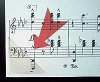 楽譜がめくりやすくなるシール 《ふめくる》48ピース 2シートセット