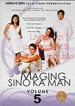 Maging Sino Ka Man - Volume 5 - Philippine Tele-Video DVD