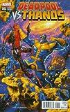 Marvel universe hs 1 v2 - Deadpool vs Thanos