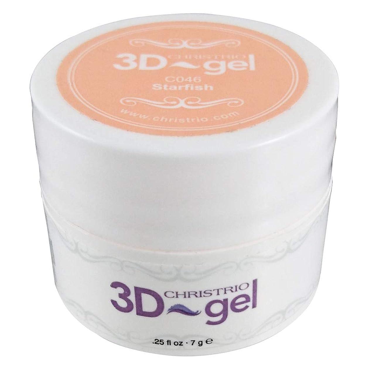 アッパー腐食するタブレットCHRISTRIO 3Dジェル 7g C046 スターフィッシュ