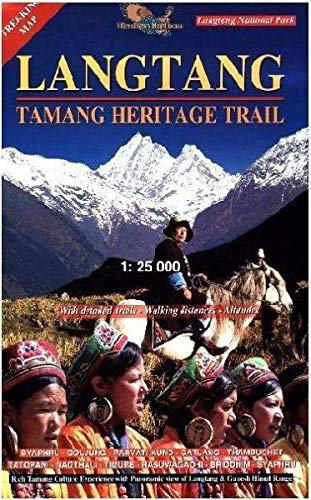 Langtang : 1 : 125 000 Trekking Map: Gosainkunda & Helambu. With detailed trails. Walking distances. Altitudes
