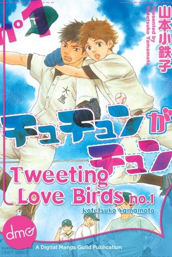 Tweeting Love Birds Vol. 1 (Yaoi Manga) (English Edition)